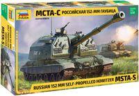 """Сборная модель """"Российская самоходная 152-мм артиллерийская установка МСТА-С"""" (масштаб: 1/35)"""
