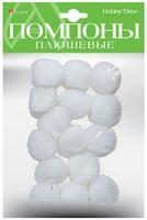 Помпоны плюшевые (15 шт.; 35 мм; белые)