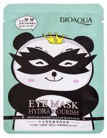 """Маска для кожи вокруг глаз """"Hydra Nourish"""" (15 г)"""