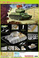 """Средний танк """"T-34/85 w/Bedspring Armor"""" (масштаб: 1/35)"""