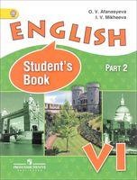 Английский язык. 6 класс. Часть 2