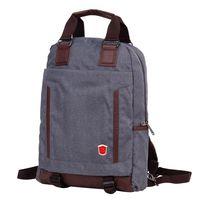 Рюкзак 541-13 (12 л; серый)