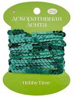 """Тесьма декоративная """"Hobby Time"""" (2 м; арт. 2-611/08)"""