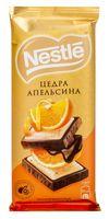 """Шоколад темный и белый """"Nestle"""" (85 г; с цедрой апельсина)"""
