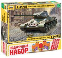 """Сборная модель """"Советский средний танк Т-34/85"""" (масштаб: 1/35; подарочный набор)"""