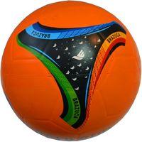 Мяч футбольный Sabriasport RS-S21 №5