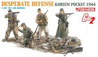 "Набор миниатюр ""Desperate Defense Korsun Pocket 1944"" (масштаб: 1/35)"