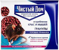 """Приманка для крыс и мышей """"Чистый дом""""  в гранулах (50 г)"""