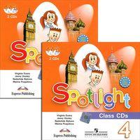 Spotlight 4. Class CDs