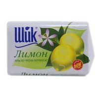 """Мыло """"Лимон"""" (70 г)"""