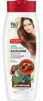 """Бальзам для волос """"Дегтярный"""" (450 мл)"""