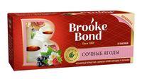 """Чай черный """"Brooke Bond. Сочные ягоды"""" (25 пакетиков)"""