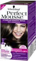 """Краска-мусс для волос """"Perfect Mousse"""" тон: 400, холодный эспрессо"""