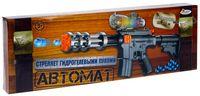 Автомат (арт. 1711G291-R)
