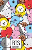 Блокнот BTS.Твой яркий проводник в корейскую культуру!