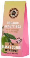 """Подарочный набор """"Organic beauty box"""" (очищающий скраб для лица, антиоксидантная маска для лица)"""
