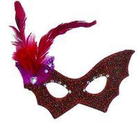 Маска карнавальная с пером
