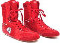Обувь для бокса PS005 (р. 44; красная)