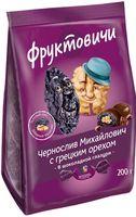 """Конфеты """"Чернослив Михайлович"""" (200 г)"""