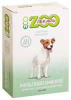 """Витамины для собак """"Здоровый иммунитет"""" (90 шт.; с морскими водорослями)"""
