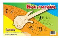 """Сборная деревянная модель """"Бас-гитара"""""""