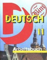 Deutsch 11. Arbeitsbuch