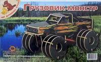 """Сборная деревянная модель """"Грузовик-монстр"""" (цветной)"""