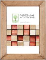 Рамка деревянная со стеклом (18х24 см, арт. Д18К/4265)