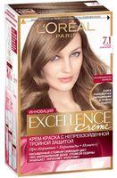 """Крем-краска для волос """"Excellence"""" (тон: 7.1, русый пепельный)"""