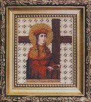 "Вышивка бисером ""Икона святая равноапостольная царица Елена"""