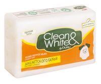 """Хозяйственное мыло для стирки детских вещей """"Clean and White"""" (125 г)"""