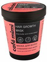 """Маска для волос """"Стимулирует рост волос"""" (220 мл)"""