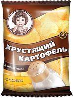 """Чипсы картофельные """"Хрустящий картофель. С солью"""" (160 г)"""