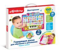 """Развивающая игрушка """"Доска. Первые знания"""""""