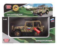 """Модель машины """"Джип. Военный внедорожник"""" (масштаб: 1/43)"""