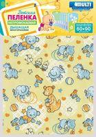 """Пелёнка многоразовая детская """"Multi Diapers"""" (600х900 мм)"""