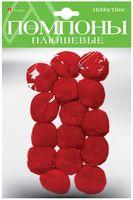 Помпоны плюшевые (15 шт.; 35 мм; красные)