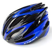 """Шлем велосипедный """"WT-029"""" (серый/чёрный/синий)"""