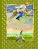 Залаты птах. Беларускія народныя казкі
