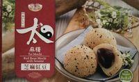 """Пирожное рисовое """"Mochi. Красные бобы с кунжутом"""" (210 г)"""