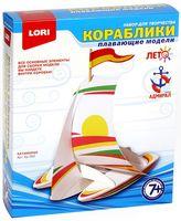 """Изготовление модели корабля """"Катамаран"""""""