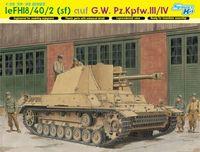 "Средний танк ""leFH18/40/2 (sf) auf G.W. Pz.Kpfw.III/IV"" (масштаб: 1/35)"