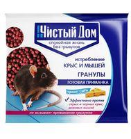 """Приманка для крыс и мышей """"Чистый дом"""" в гранулах с запахом сыра (100 г)"""