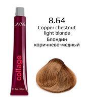 """Крем-краска для волос """"Collage Creme Hair Color"""" (тон: 8/64, блондин коричнево-медный)"""