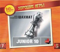 Клуб любителей шахмат: Junior 10