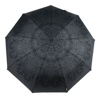 Зонт (арт. 1804)