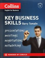 Key Business Skills
