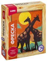"""Картина из песка """"Африканские жирафы"""""""