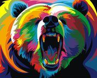 """Картина по номерам """"Радужный медведь Ваю Ромдони"""" (400х500 мм)"""