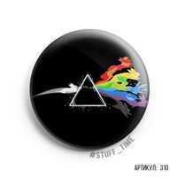 "Значок ""Pink Floyd"" (арт. 310)"